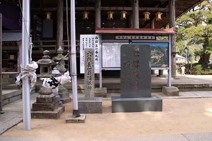 青岸渡寺-8