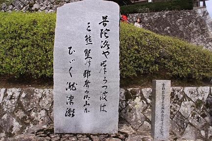 青岸渡寺-2