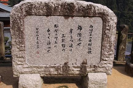 青岸渡寺-3