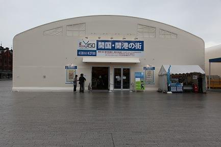 横浜・開国博-5