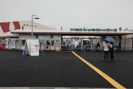 横浜・開国博-3