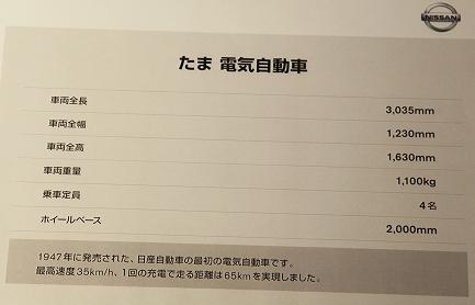 横浜・開国博-7