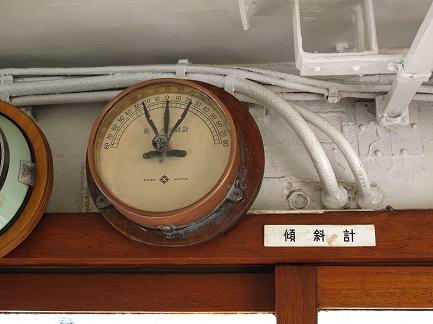 帆船日本丸-6