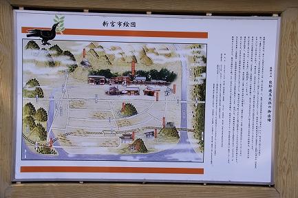 熊野速玉大社-2