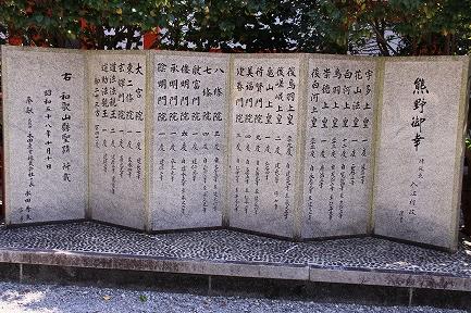 熊野速玉大社-4