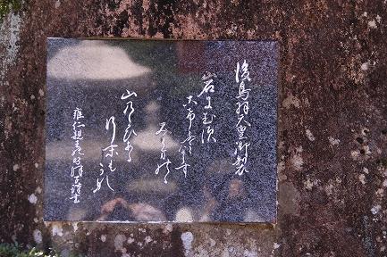 熊野速玉大社-7