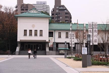徳川美術館-6