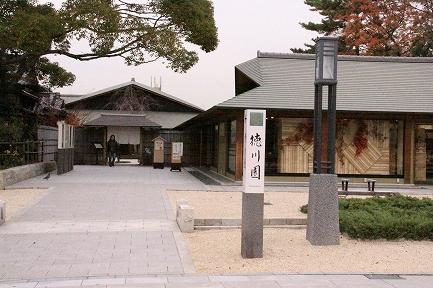 徳川園-1