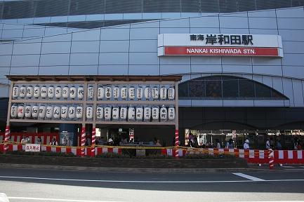 だんじり祭-3
