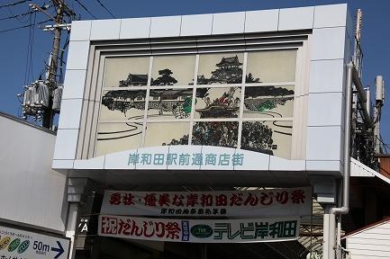 だんじり祭-7