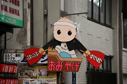 だんじり祭-9
