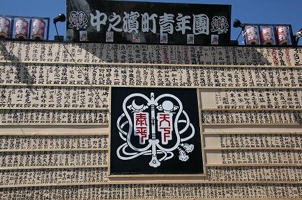 だんじり祭-6