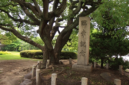 ノリタケの森-7