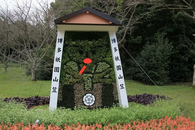 浜名湖立体花博-9