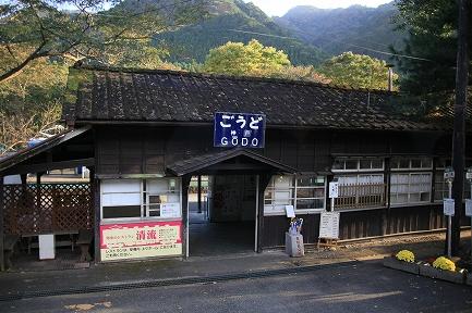 わららせ渓谷鉄道-1
