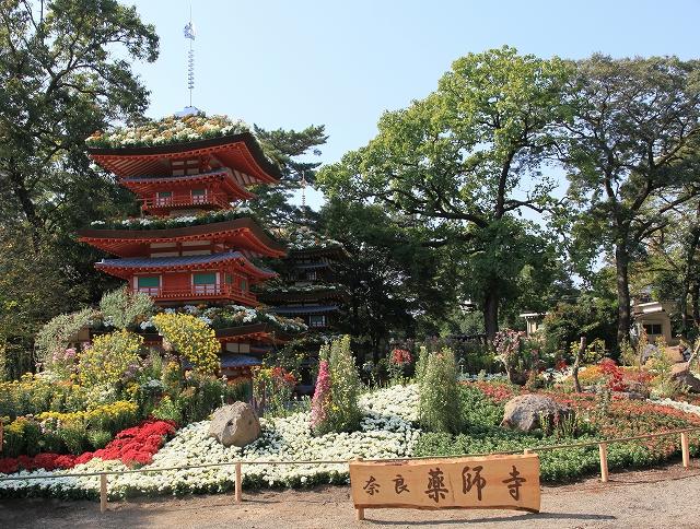 楽寿園菊まつり-14