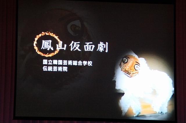 国民文化祭-18