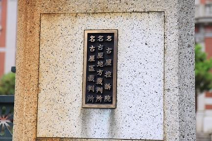 市政資料館-2