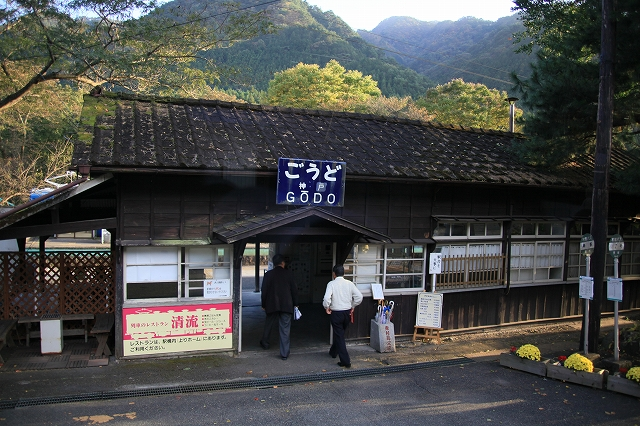 わたらせ渓谷鉄道-1