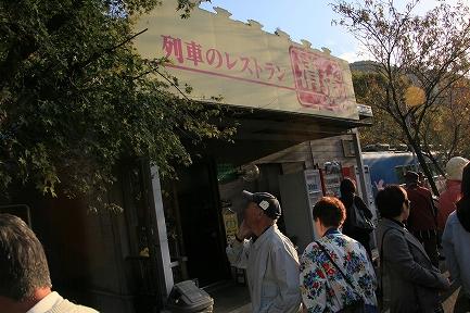 わたらせ渓谷鉄道-6
