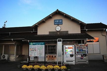 わたらせ渓谷鉄道-14