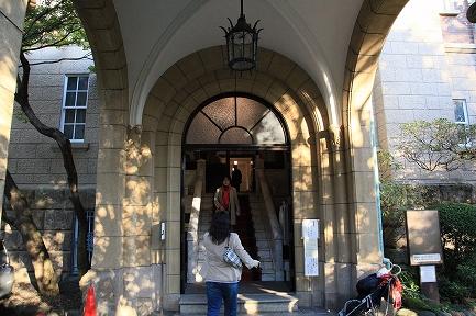 鳩山会館-1