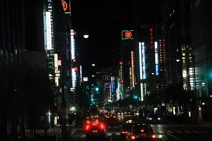 東京の夜景-2