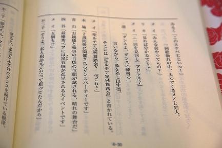 メイちゃんの執事-3