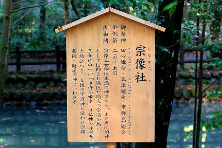 小国神社-9