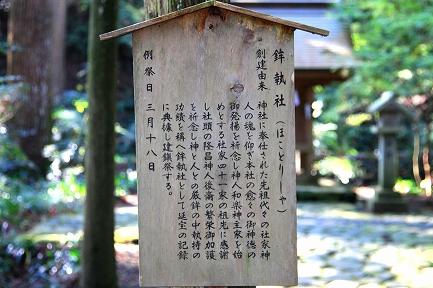 小国神社-2