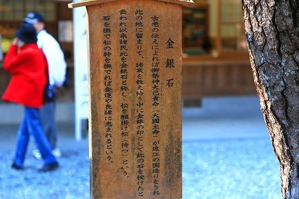 小国神社-4
