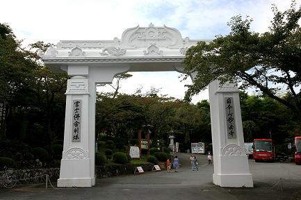 御殿場・平和公園-1