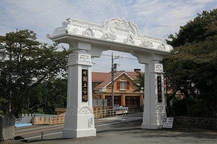 御殿場・平和公園-2