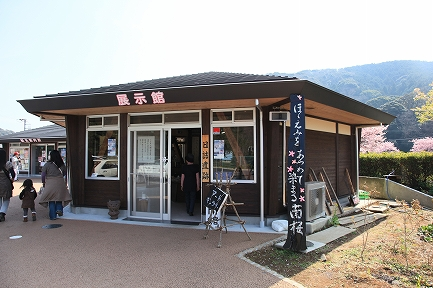 観光施設-2