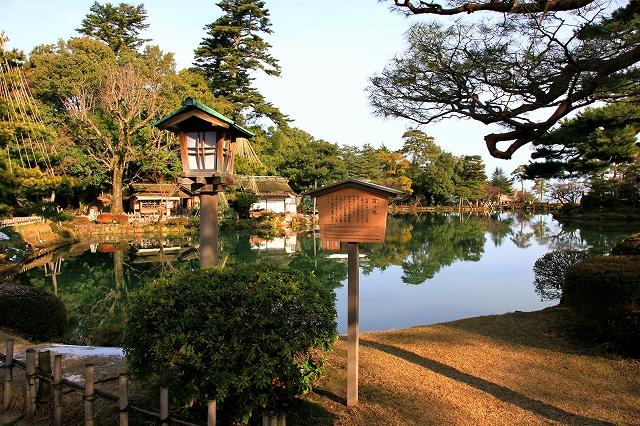 霞ヶ池-1