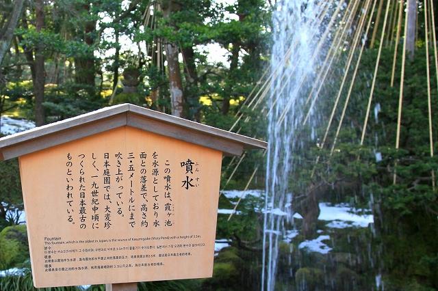 最古の噴水-2
