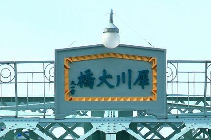 犀川大橋-2