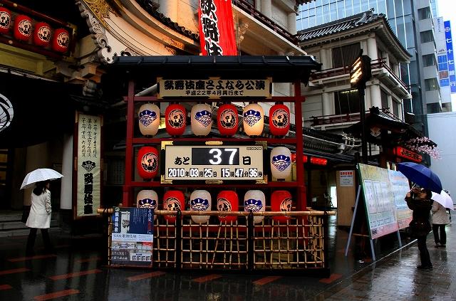 歌舞伎座-2