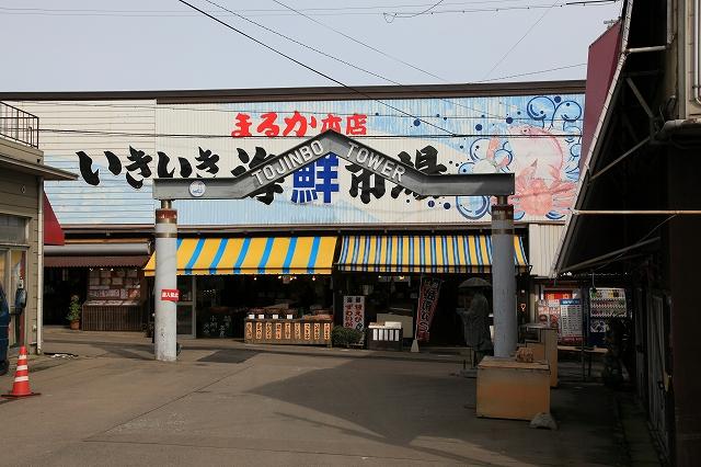 東尋坊-7