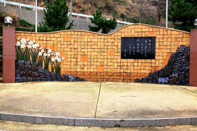 越前水仙の里公園-12