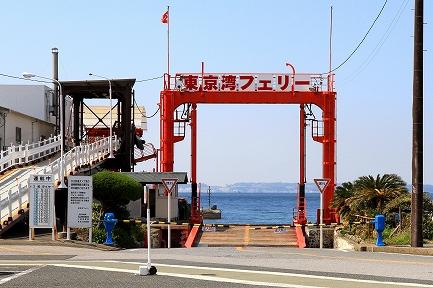 東京湾フェリー-2