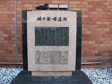 新橋駅-1