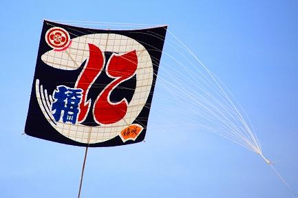 2010年 浜松まつり その3 凧揚げ合戦(3) | 質素な写真展示室