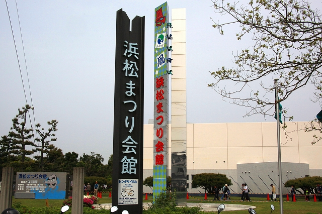 浜松まつり会館-1