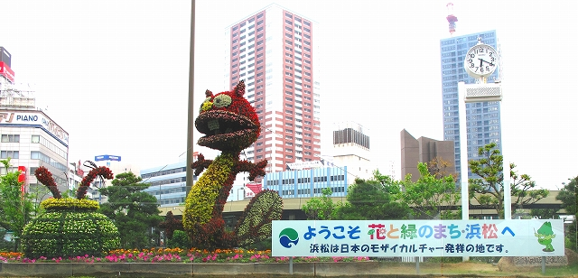 浜松駅-11