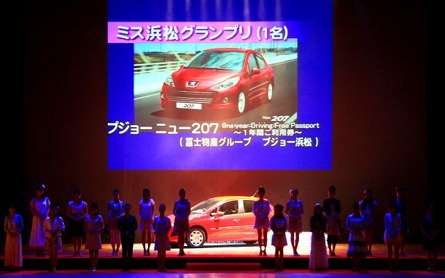 ミス浜松コンテスト-6