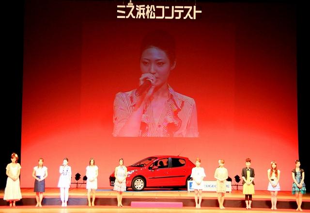 ミス浜松コンテスト-7
