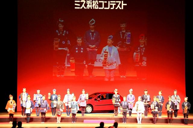 ミス浜松コンテスト-9