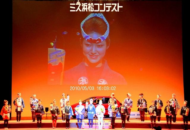 ミス浜松コンテスト-17