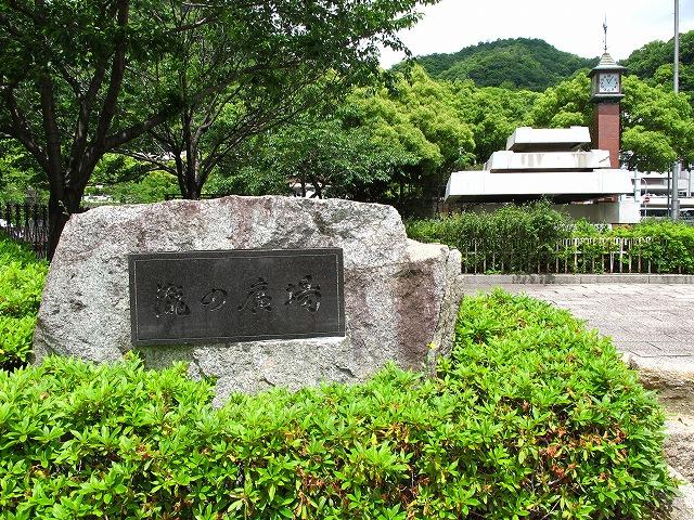 瀧の広場-2